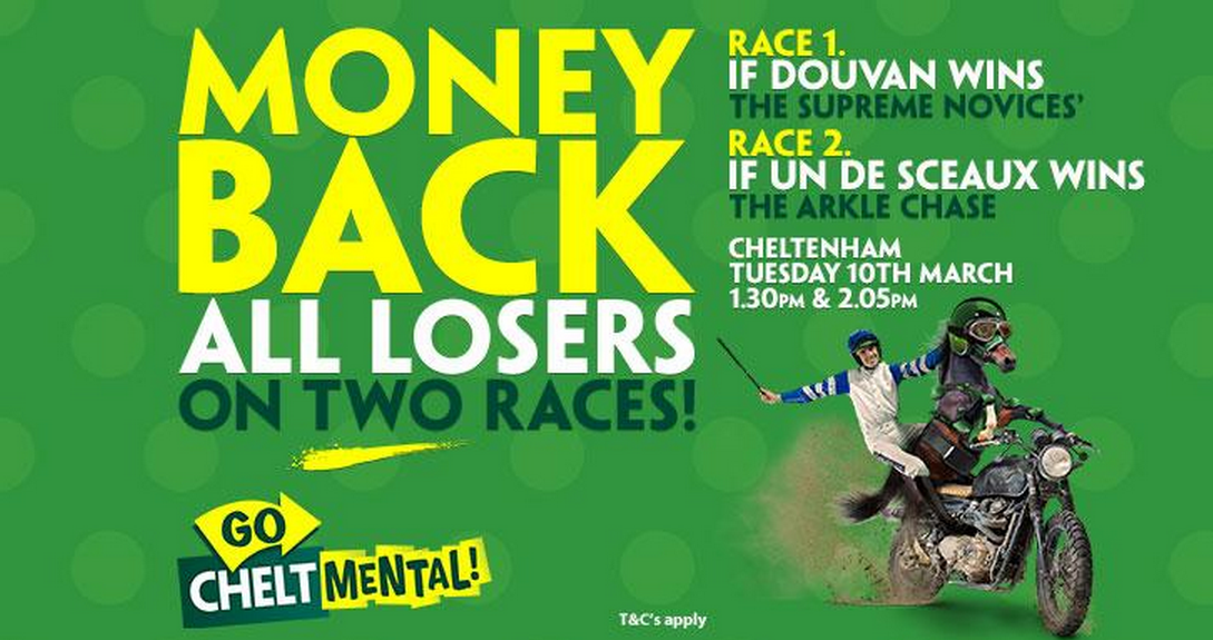 Cheltenham MBS Paddy Power